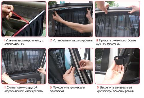 avtomobilnye_shtorki_na_avto_02